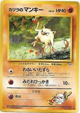 BLAINE'S MANKEY #056 JAPANESE GYM POKEMON CARD   EX