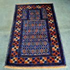 COLLECTORS' PIECE Stunning Very Soft Like Silk Tribal Belouch Natural Vegetable