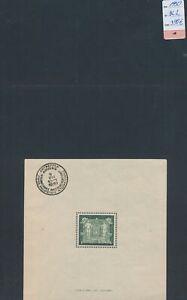 XC77549 Belgium 1930 Antwerp coat of arms XXL sheet MNH cv 390 EUR