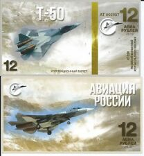 Russia banknote 12 fighter planes 2015