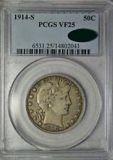 1914 S Barber half dollar, PCGS VF25 CAC