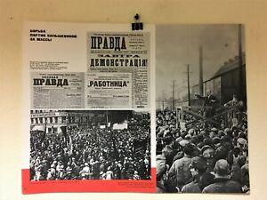 Vintage Soviet Propoganda Communist Party Agitation Posters - Правда