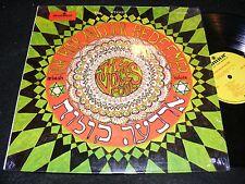 Hippie Mandala Cover THE VOICES FOUR Jewish Devotional LP Our Rock & Redeemer