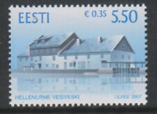 Estonia - 2007, 5k50 Hellenurme Water Mill stamp - V/L/M - SG 554