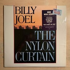 "Billy Joel ""The Nylon Curtain"" 1982 Columbia Records Lp Pop Rock Ex"