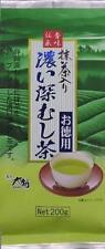 Japanese Green Tea Fukamushi Sencha matcha Blend 200g from Shizuoka