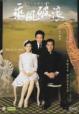 Duckweed DVD Eddie Peng Deng Chao Zanilia Zhao Han Han NEW R3 Eng Sub
