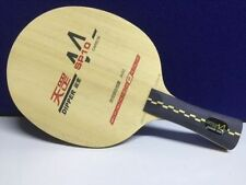 Double Happiness Blades Table Tennis Bats, Paddles&Blades
