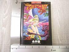 ANIMARD Animado Comic GO NAGAI Book ASCII Comix AC20