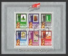 SINGAPORE 1984 25 YEARS OF NATION BUILDING SOUVENIR SHEET SOS 6 STAMPS FINE USED