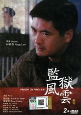 Prison on Fire I II (1987,1991) English Sub_Complete Set Movie DVD Chow Yun-fat