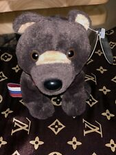 Coca Cola International Bean Bag Plush Brown Bear #0235 - Barris The Bear Russia