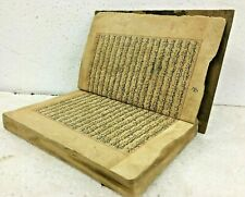 ANTIQUE YEARS OLD ANCIENT HAND WRITTEN HOLY BOOK QURAN ARABIC, MANUSCRIPT