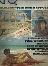Gentlemen's Quarterly Summer 1970 - Israel - Asaf Dyan