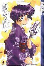 Ai Yori Aoshi, Vol. 3