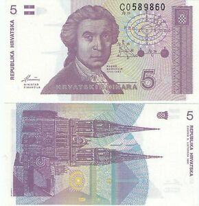 Croatia 5 dinar 1991 uncirculated genuine banknote for collectors (118)