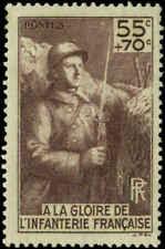 France Scott  #B71 Mint Never Hinged