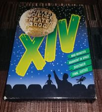 Mystery Science Theater 3000 XIV - Shout Factory DVD OOP HTF Complete