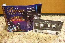 BIJAN MORTAZAVI cassette tape Live at Greek Theater Iranian violin 1997 Majnoon