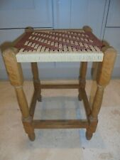 Vintage retro kitchen stool, brown and beige, woven string seat, 1970s