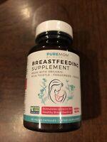 Puremom Breastfeeding Supplement 60 capsules