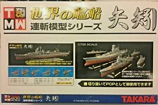 1/700 IJN YAHAGI & IJN SAKAWA cruisers, TAKARA pre-painted sections, 9 pc. total