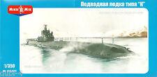 Mikromir 350-003 WWII Soviet Navy Submarine K 21-u Boot - 1:350