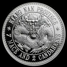 1oz ounce Chinese Mace And 2 Candareens Restrike dragon dollar. New sealed.