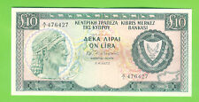 10 CYPRUS POUNDS 1977 - Circulated - EF