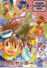 "DIGIMON Adventure Doujinshi "" Hareruyahho """