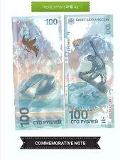 Russia Commemorative Banknote UNC 2014 Replacement Rare  俄罗斯纪念炒 补票