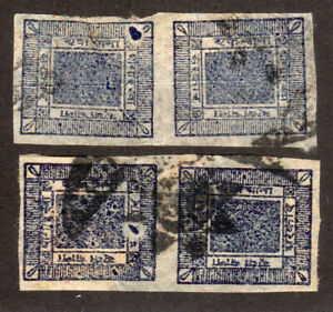 1917 1918 NEPAL SC# 29A and  29Ab  in pairs with plate printing flaws  error EFO
