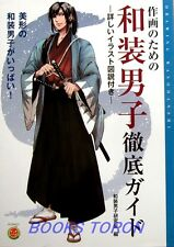 How to Draw Manga Kimono Style Mens /Japanese Anime Illustrations Art Book