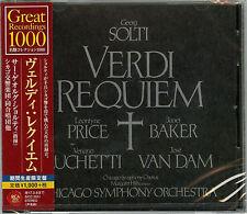 GEORG SOLTI CONDUCTOR /CHICAGO SYMPHONY ORCHESTRA-VERDI: REQUIEM -JAPAN CD B63