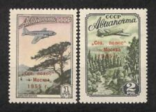 """Russia 1955, Sc C95-C96, MNH, """"North Pole"""" -Moscow."""