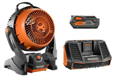 RIDGID 18v GEN5X PORTABLE HYBRID JOB SITE FAN +R840087 Battery & R840095 Charger