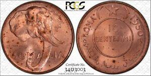 1950 Somalia Elephant 10 Centesimi PCGS MS63RD (Red) VERY VERY Rare
