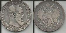 RUSSIA 1 RUBLO 1892 ALESSANDRO III