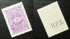 Yugoslavia c1935 Slovenia Croatia PERFIN on Revenue EXTREME RARE B6