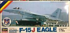 1/72 Cold War Fighter : MCD F-15J Eagle [JASDF] w/Patch  :Hasegawa