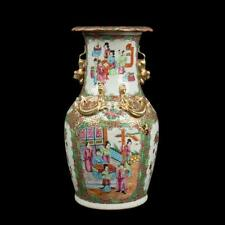 China 19. JH. a Chinese Canton Famille Rose Vase-Qing Chinos Vaso Cinese