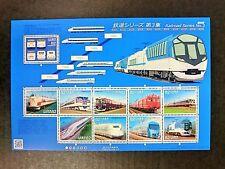 Japan stamps/Railroad Series No.3(Normal sheet type)(MNH/OG)