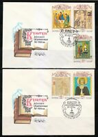 Russia 1991 FDC covers Sc 6004-6008 Cultural Heritage.Icons