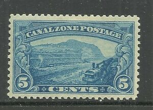 U.S. Possession Canal Zone stamp scott 107 - 5 cent issue of 1929 - mlh - #6