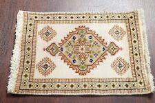 Vintage Geometric IVORY/GREEN Tabatabaei Area Rug Foyer Wool Carpet 2'x3'