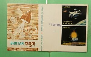 DR WHO 1970 BHUTAN FDC SPACE 3-D IMPERF COMBO CACHET  g11383