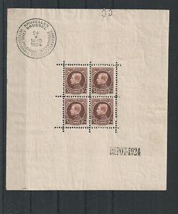 Postage Stamps Belgium Block 1  1924  MNH**