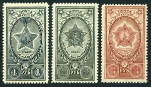 Russia 971-973,MNH.Michel 948-950.Orders 1945.Bravery,Bogdan Chmielnicki,Victory