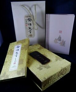 Chinese Silk Pocket Collection Book The Analects of Confucius 2015 Philosophy