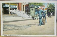 Vintage CHINA Postcard STREET SPRINKLING Crew Keeping Dust Down Peking Beijing